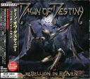 Dawn Of Destiny「Rebellion In Heaven」