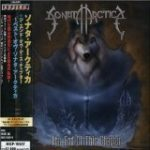 Sonata Arctica「The End Of This Chapter」