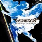 Galneryus「HUNTING FOR YOUR DREAM」