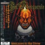 Evil Masquerade「Welcome To The Show」