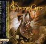 Freedom Call「Dimensions」