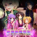 Dragon Guardian & KNIGHTS OF ROUND 桜牙「新選組魔戦記」