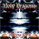 Holy Dragons「Сумерки Богов」