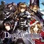 Dragon Guardian「聖魔剣ヴァルキュリアス」
