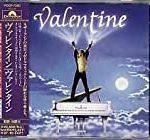 Valentine「Valentine」